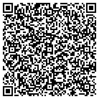 QR-код с контактной информацией организации ДЖЕНИРАЛ КОМФОРТ КОМПАНИЯ
