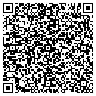 QR-код с контактной информацией организации ДЬЯКОВ А. Г.