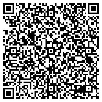QR-код с контактной информацией организации TRIVE ФИРМА