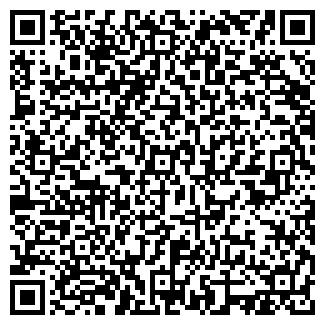 QR-код с контактной информацией организации ФИРМА АЛЬТА ОДО