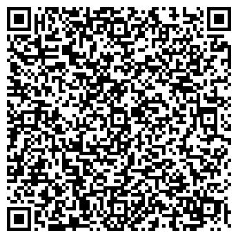 QR-код с контактной информацией организации ФИРМА ЭРУДИТ ООО