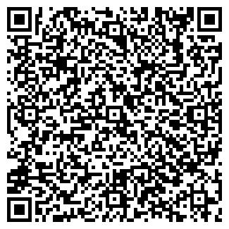 QR-код с контактной информацией организации ФОРВАРД ООО