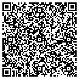 QR-код с контактной информацией организации БАЛТИК-ЛЮКС