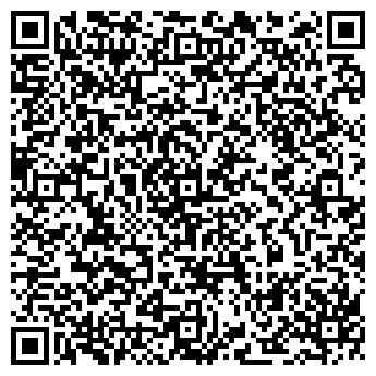 QR-код с контактной информацией организации ХИМКОМБИНАТ ЗАРЯ ЗАО СП