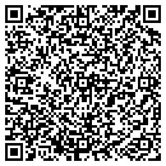 QR-код с контактной информацией организации № 1 МОНАРХ