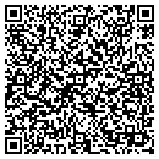 QR-код с контактной информацией организации № 4 МОНАРХ
