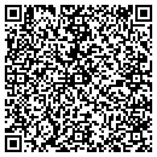 QR-код с контактной информацией организации № 5 МОНАРХ