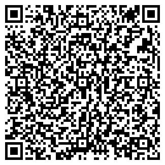 QR-код с контактной информацией организации № 6 МОНАРХ