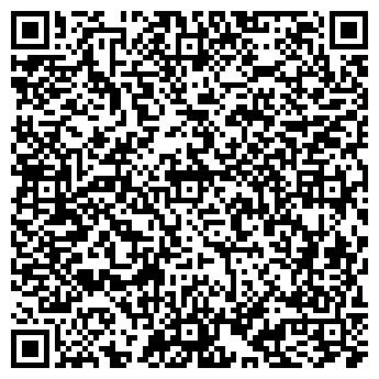 QR-код с контактной информацией организации АРТУР МАГАЗИН-САЛОН