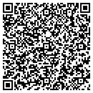 QR-код с контактной информацией организации АРТ-КОММЕРС