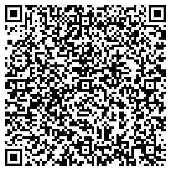 QR-код с контактной информацией организации БУЛЬВАР САЛОН ОБУВИ