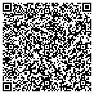 QR-код с контактной информацией организации МОНАРХ СЕТЬ ОБУВНЫХ МАГАЗИНОВ