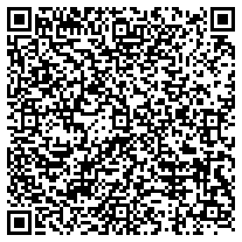 QR-код с контактной информацией организации СТАМБУЛ САЛОН ОБУВИ