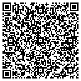 QR-код с контактной информацией организации ЭЛЬ САЛОН ОБУВИ