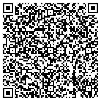 QR-код с контактной информацией организации ДЕТСКИЙ МИР МАГАЗИН № 5
