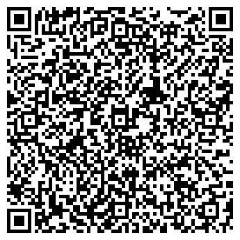 QR-код с контактной информацией организации ЗОДИАК МАГАЗИН ЧП ДОРОХИНА