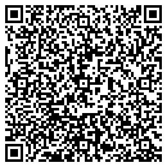 QR-код с контактной информацией организации КОГАС, ООО