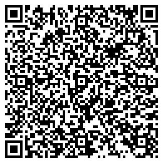 QR-код с контактной информацией организации ОМТОР МАГАЗИН