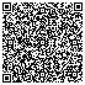 QR-код с контактной информацией организации ТОВАРЫ ДЛЯ ДЕТЕЙ МАГАЗИН