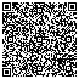 QR-код с контактной информацией организации АНЮТА, ИЧП
