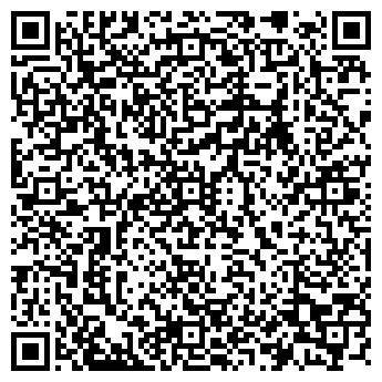 QR-код с контактной информацией организации КАЛИТА-ФУД-СЕРВИС, ЗАО