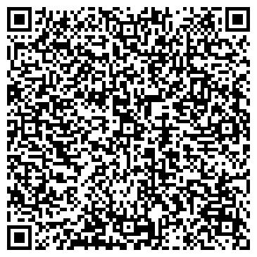 QR-код с контактной информацией организации АЛМАЗ МАГАЗИН ПКФ ПРЕСТИЖ-ЮВЕЛИР-СЕРВИС