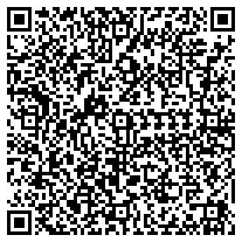QR-код с контактной информацией организации АРАВАНА САЛОН-МАГАЗИН