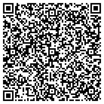 QR-код с контактной информацией организации ГРАНД-ЭЛИТ ЮВЕЛИРНЫЙ МАГАЗИН