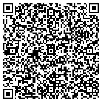 QR-код с контактной информацией организации ЛАЗУРИТ ЮВЕЛИРНЫЙ МАГАЗИН