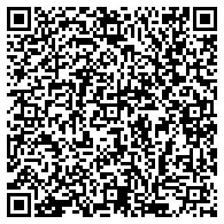 QR-код с контактной информацией организации МАГАЗИН ЮВЕЛИРНЫЙ
