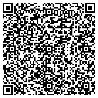 QR-код с контактной информацией организации МАЛАХИТОВЫЙ ЛАРЕЦ, ООО