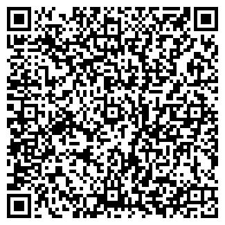 QR-код с контактной информацией организации РАБОЖ, ООО