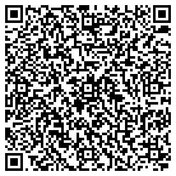 QR-код с контактной информацией организации СКАНЬ ЮВЕЛИРНЫЙ САЛОН