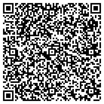QR-код с контактной информацией организации ТАЛИСМАН ЮВЕЛИРНЫЙ САЛОН