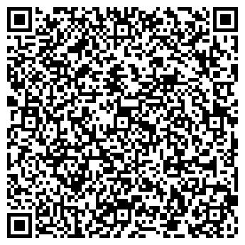 QR-код с контактной информацией организации ТРИУМФ ЮВЕЛИРНЫЙ САЛОН