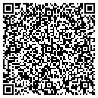 QR-код с контактной информацией организации КСЮША