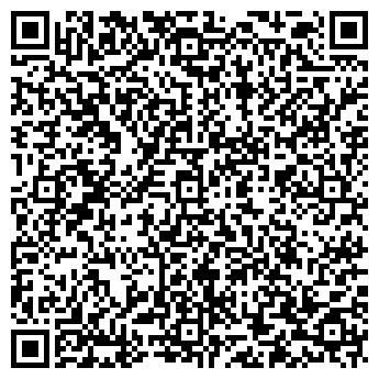 QR-код с контактной информацией организации ГРАНД-ЭЛИТ ЮВЕЛИРНЫЙ САЛОН