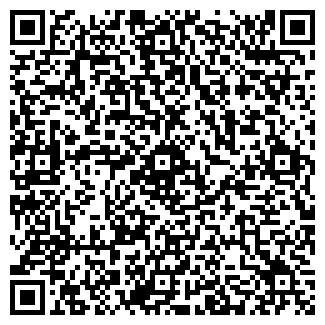QR-код с контактной информацией организации НА КУЗНЕЧНОЙ