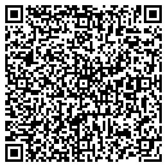 QR-код с контактной информацией организации АТЛАНТИС