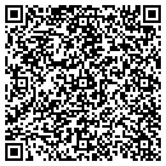 QR-код с контактной информацией организации ГОРИЗОНТ-ТУР