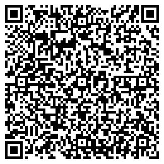 QR-код с контактной информацией организации КОРОЛЕВА Г.Ю.