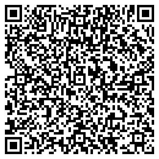 QR-код с контактной информацией организации КУДРЯВЦЕВА Н.Н.