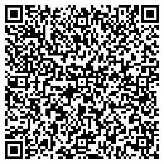 QR-код с контактной информацией организации ОМСКТЕКСТИЛЬ