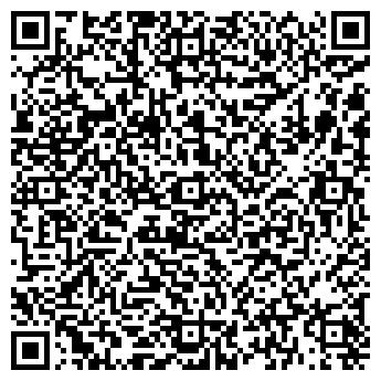 QR-код с контактной информацией организации ООО ОмТекс