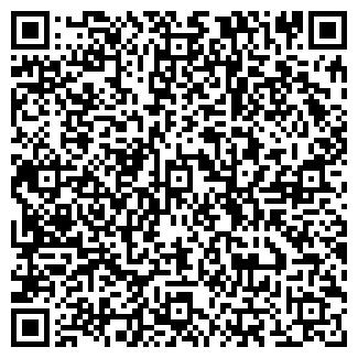 QR-код с контактной информацией организации СИБСПЕЦТЕКСТИЛЬ