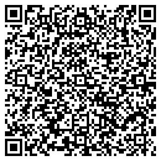 QR-код с контактной информацией организации СЛАДКИЙ СОН
