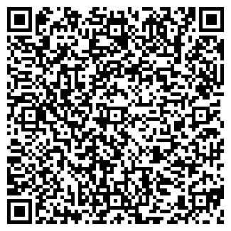 QR-код с контактной информацией организации ТКАНИ У ТАНИ