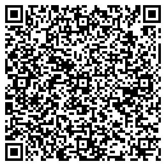 QR-код с контактной информацией организации ФЛОРАНС
