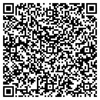 QR-код с контактной информацией организации ЧЕРНЯВСКАЯ Т.В.