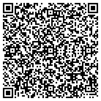 QR-код с контактной информацией организации КУПАЛЬНИКИ СМИРНОВА